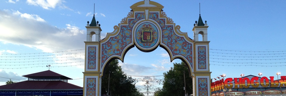 Feria2012