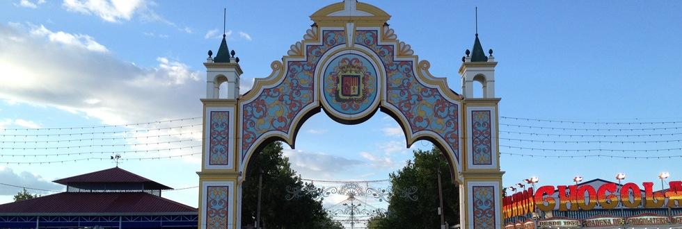 Feria20121